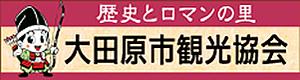 kanko_banner_l