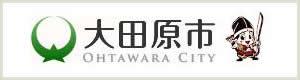 ohtawara